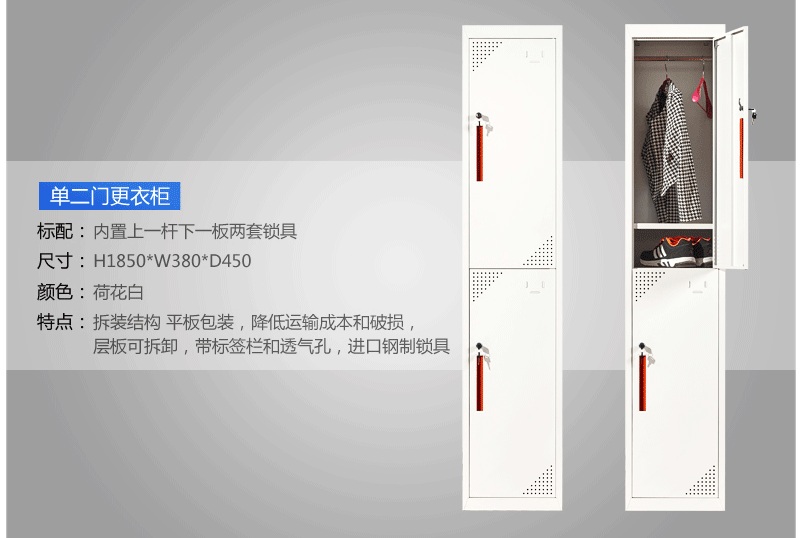 深圳海发办公家具