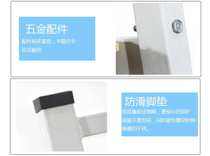 海发HF-GYC01单人公寓床