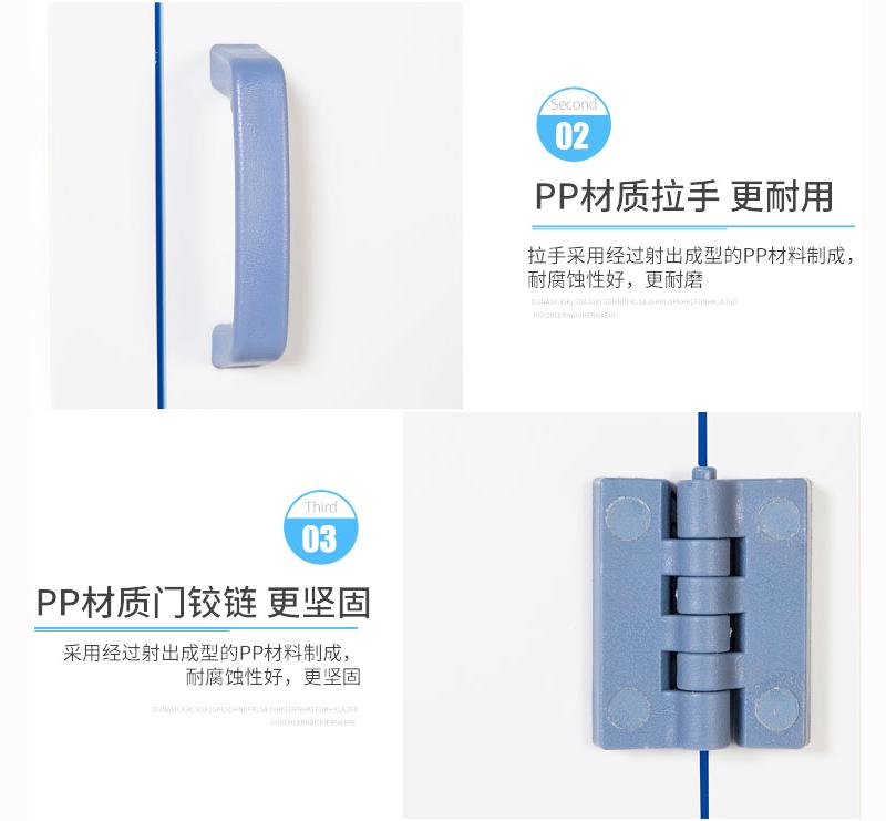 海发22加仑PP酸碱柜、pp药品柜